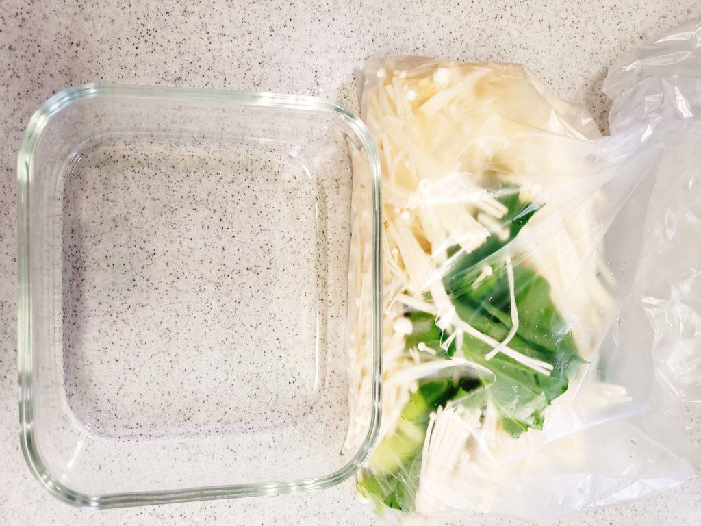 ポリ袋レシピ「小松菜とえのきの青のり和え」