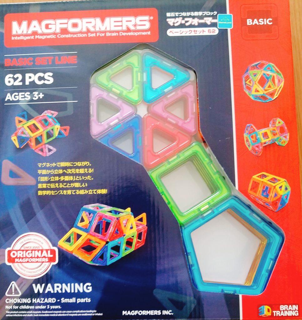 マグフォーマーの箱